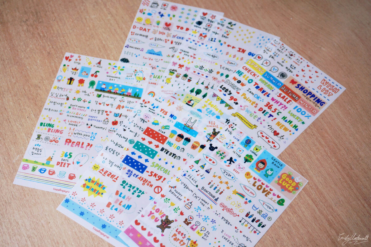 cute-planning-stickers